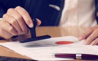 Особенности и этапы легализации документов