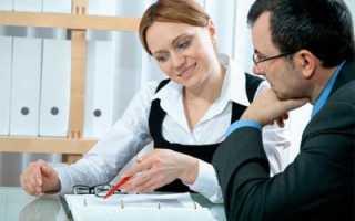 Порядок выкупа арендованного имущества на примере сделок с недвижимостью