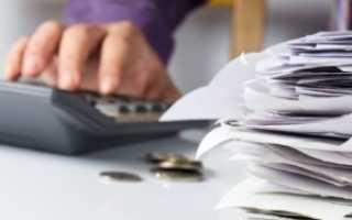 Единый налог на вмененный доход (ЕНВД): что это такое, условия применения