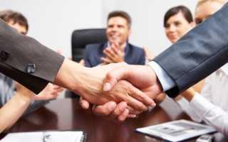 Крупная сделка для ООО: понятие и определение, расчет и размер