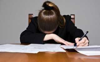 Увольнение в связи со смертью работника: порядок оформления