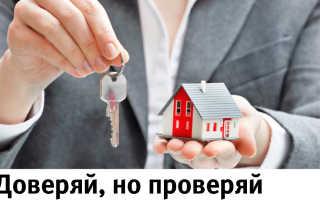 Образец договора доверительного управления имуществом по ГК РФ