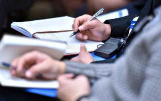 Должностные обязанности журналиста и образец инструкции