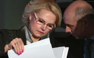 Счетной палатой будет выполнена реформа налогообложения по имуществву