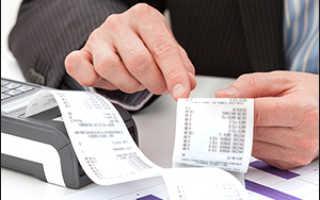 Снятие ККТ с учета в налоговой: документы и порядок