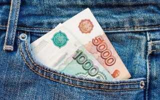 Средняя зарплата в Казани и по Республике Татарстан по данным Росстата: уровень заработка по региону