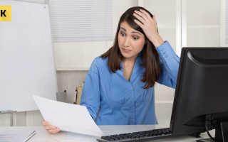 Увольнение по сокращению штатов: пошаговая инструкция процедуры и выплата пособия