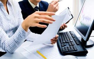 Анализ кредиторской задолженности, ее увеличение и уменьшение