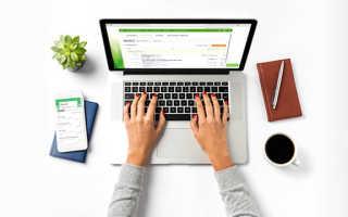 Порядок получения электронной цифровой подписи для участия в торгах на ЭТП Сбербанк-АСТ