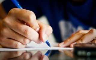 Разделительный баланс при реорганизации: образец и порядок заполнения