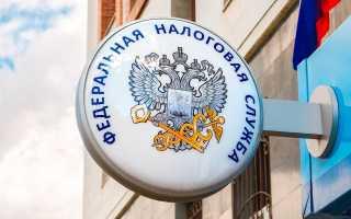 Россиянам напоминают об истечении срока, в рамках которого платятся налоги на имущество