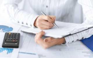 Основания и порядок заключения трудового договора: документы и образец