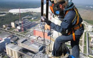 Какие работы относятся к работам на высоте: определение и коэффициенты