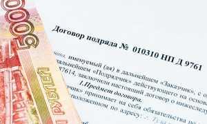 Налоги и взносы по договору ГПХ