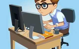 Обязанности начальника отдела информационных технологий