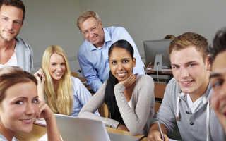 Как составить программу стажировки по рабочим профессиям
