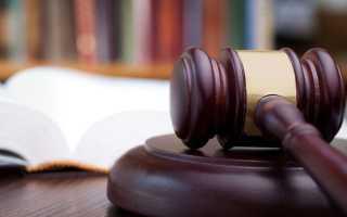 Преступления небольшой тяжести по УК РФ: примеры, классификация и категории