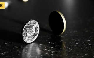 Пути снижения себестоимости продукции: минимизация издержек