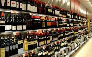 Сколько стоит и как получить лицензию на алкоголь