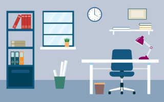 Требования к организации рабочего места: определение и правила
