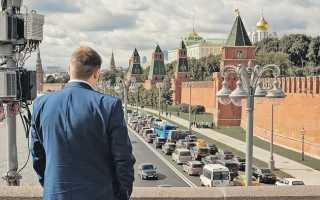 Зарплата министров РФ в месяц: оклады заместителей, сколько получает министр финансов