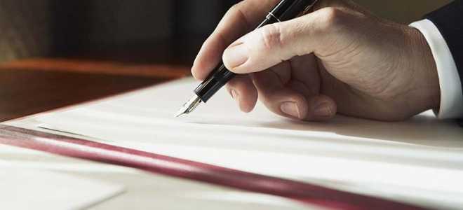 Процедура наблюдения при банкротстве юридического лица и понятие несостоятельности