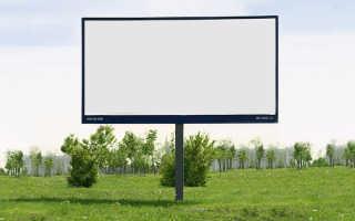 Как составить договор на оказание рекламных услуг