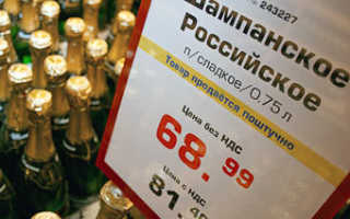 Россия вернется к налогу с продаж?