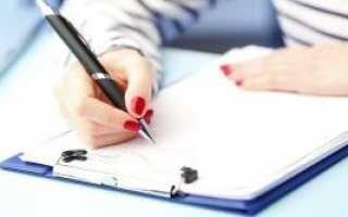 Как составить заявление на отзыв из отпуска