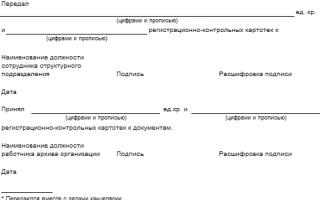 «Копия верна» на документах: образец, как правильно заверить и поставить печать