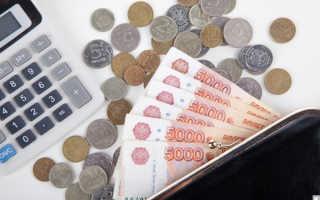 Надбавка за стаж работы в бюджетном учреждении