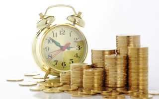Как определяется размер доплаты за совмещение должностей