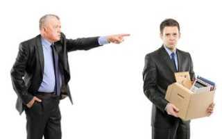 Как составляется мотивированное мнение профсоюза при сокращении штата или одного работника