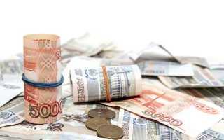 Оплата отпуска по беременности и родам: сроки выплат, кто и как выплачивает