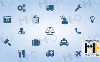 Предоставление некачественных услуг: попытка решить проблему миром
