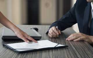 Правила проставления визы руководителя на заявлениях сотрудников