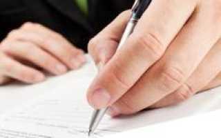 Счет-договор на оказание услуг: образец
