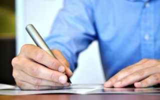Расчет при увольнении: сроки выплаты и перечисления