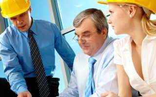 Комиссия по охране труда в организации: что является основными задачами комитета
