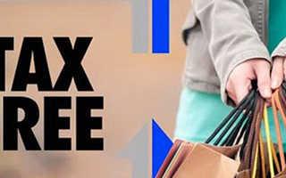 Tax free в тестовом режиме начала работать в Сочи