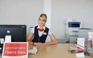 Особенности и сложности профессии «кредитный специалист»