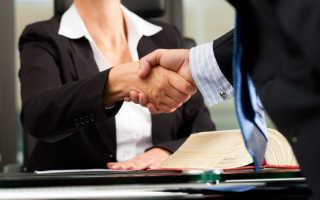 Компенсация при увольнении по соглашению сторон