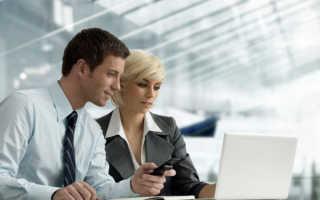 Чем занимается финансовый менеджер на предприятиях