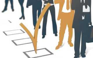 Виды кадровой политики и рекомендации по ее разработке в организации