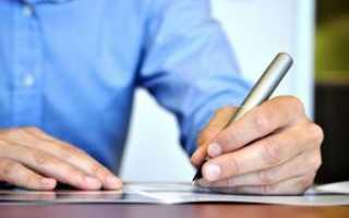 Как написать заявление правильно на административный отпуск: образец