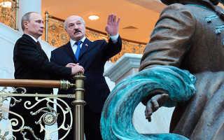Россия поможет Белоруссии компенсациями?
