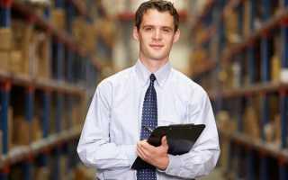 Должностная инструкция и обязанности заведующего складом