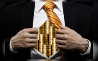 Российских богачей попросили поделиться триллионом