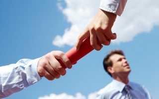 Как составить договор уступки права требования