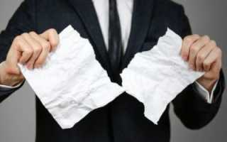Отзыв заявления об увольнения по собственному желанию
